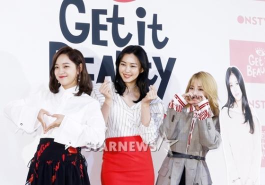 [★포토]'겟잇뷰티 2017 기대하세요'