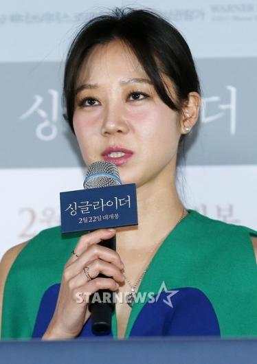[★포토]공효진, '매력적인 볼터치'
