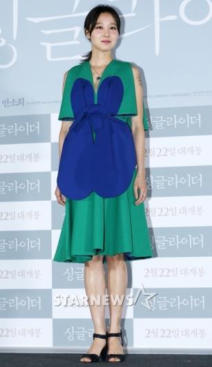 [★포토]공효진, '남다른 패션 센스'