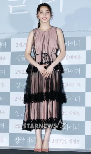 [★포토]안소희, '러블리 핑크빛'
