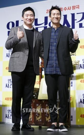 [★포토]안재홍-이선균, '조선 로얄 꿀케미를 기대해'