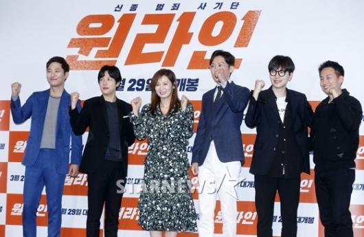 [★포토]영화 '원라인' 화이팅!