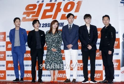 [★포토]영화 '원라인'의 주역들