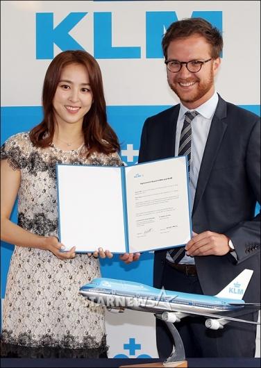 [★포토]KLM 네달란드 항공 홍보대사 된 한혜진