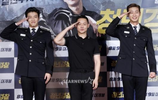 [★포토]유쾌한 브로맨스 터지는 '청년경찰'
