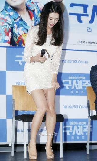 [★포토]정이연, '너무 짧아 안절부절'