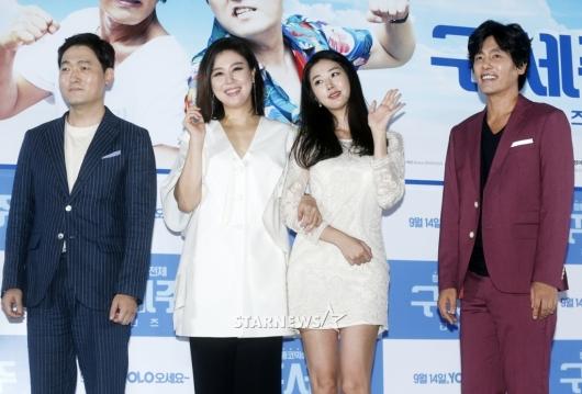 [★포토]영화 '구세주 리턴즈'의 주역들