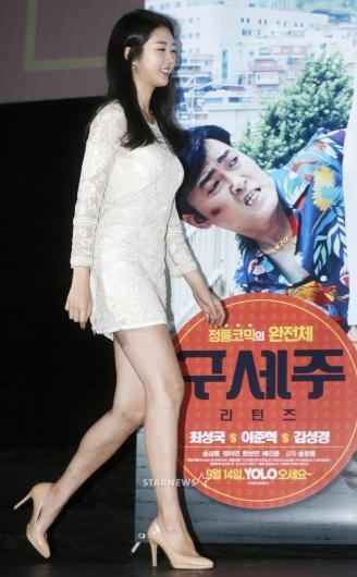 [★포토]정이연, '갖고싶은 슬림 몸매'