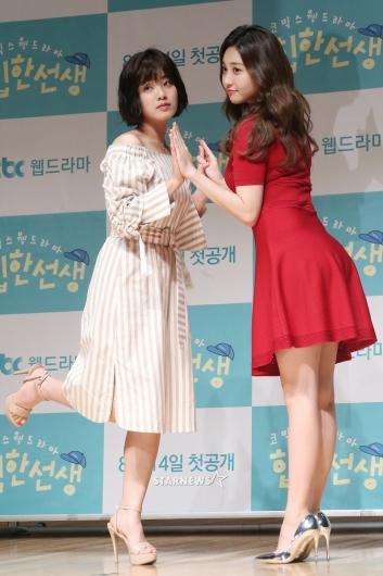 [★포토]이주영-유라, 깜찍한 마무리 포즈