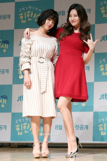 [★포토]이주영-유라, '힙합 호흡 기대하세요'