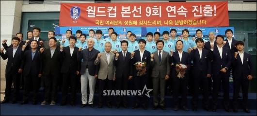 [★포토]'월드컵 본선 9회 진출 성공' 축구대표팀