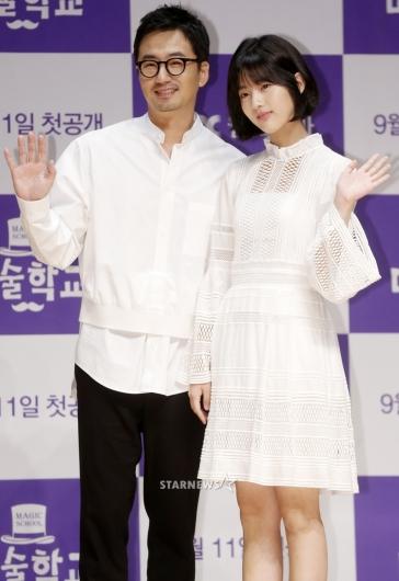 [★포토]류승수-신은수, '아빠와 딸이에요'