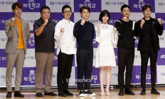 [★포토]웹드라마 '마술학교' 화이팅!