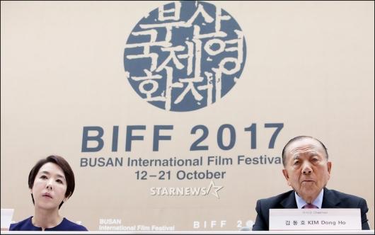 [★포토]'BIFF 2017' 수장 강수연-김동호