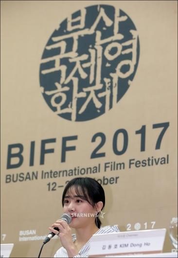 [★포토]문근영, 'BIFF 개막작 주인공이에요'
