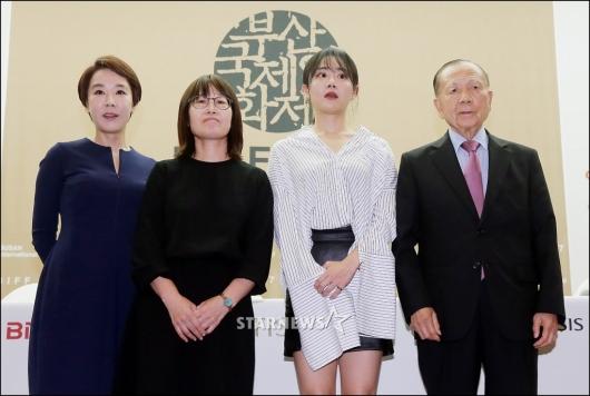 [★포토]'BIFF 2017' 곧 부산에서 만나요!
