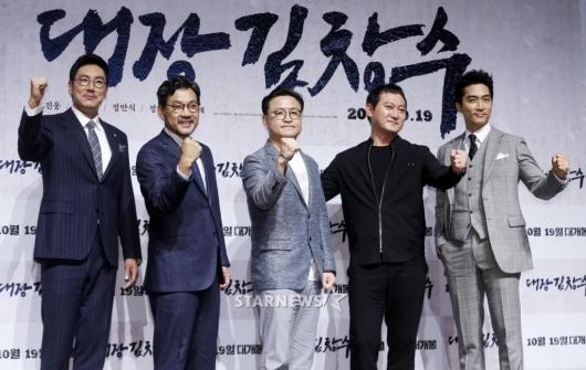 [★포토]'대장 김창수' 기대하세요