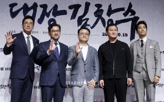 [★포토]영화 '대장 김창수'의 주역들