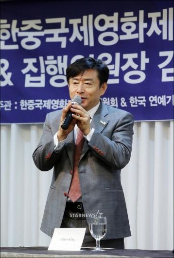 [★포토]인사말하는 조근우 이사장