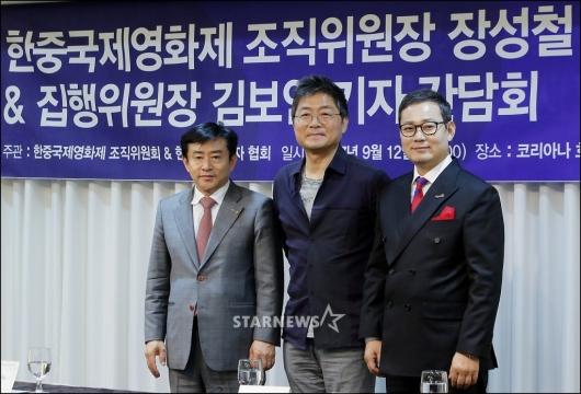 [★포토]'한중국제영화제' 성공 개최를 위해!