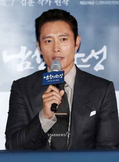 [★포토]이병헌, '남한산성으로 인사드립니다'
