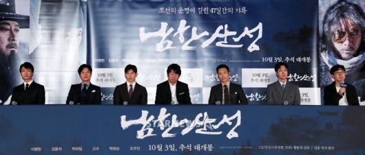 [★포토]'남한산성'의 어벤져스 배우 군단