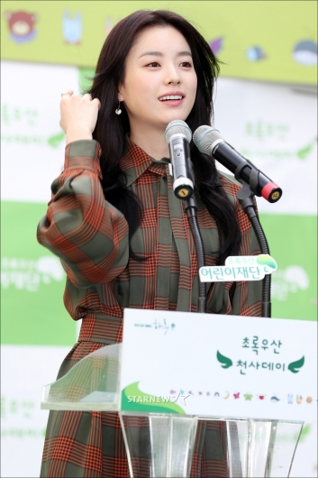 [★포토]한효주 '아픈 아이들의 수호천사'