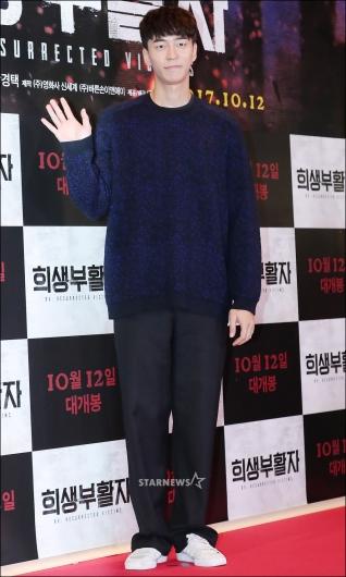 [★포토]신성록, '캐주얼한 패션으로'