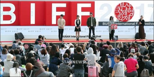 [★포토]'BIFF 2017' 찾은 영화 '메소드' 팀