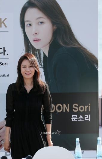 [★포토]문소리, '해운대 찾은 여배우'