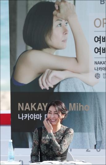 [★포토]나카야마 미호, '오겡끼 데스까' 여배우!