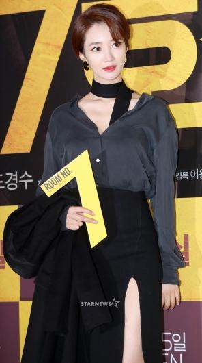 [★포토]고준희, '섹시한 시사회 나들이 패션'