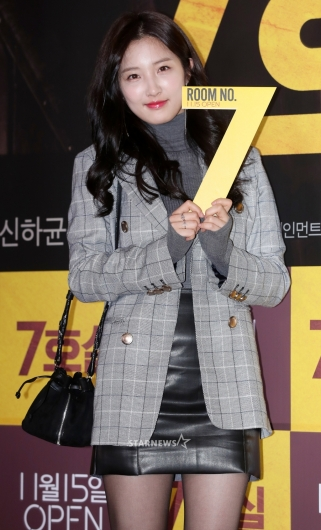 [★포토]남지현, '여전히 예쁜 미모'