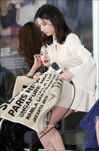 [★포토]재이, '초미니 원피스에 담요는 필수!'
