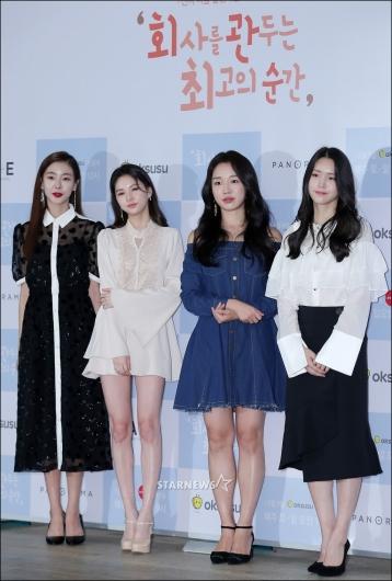 [★포토]'회사를 관두는 최고의 순간' 미녀 4인방!