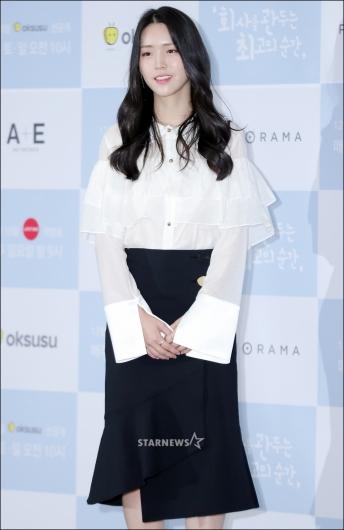 [★포토]김지은, '청순한 자태'