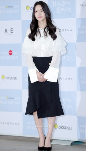 [★포토]김지은, '첫 드라마 떨려요'