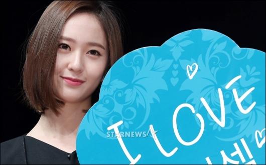 [★포토]크리스탈, 'I LOVE' 외치게 만드는 미모!