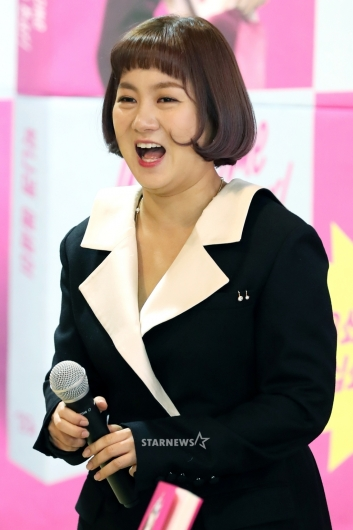[★포토]'박나래 작가입니다'