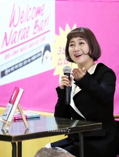 [★포토]박나래, '나래바를 소개합니다'