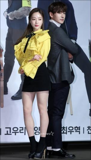 [★포토]양정원-최우혁, '우린 몸짱커플'