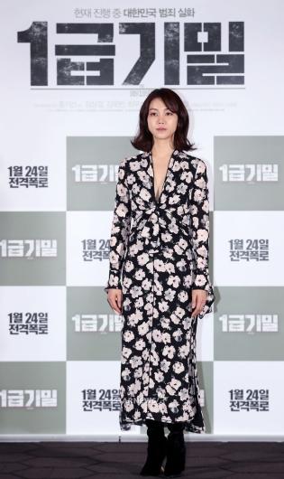 [★포토]'1급기밀'로 돌아온 김옥빈
