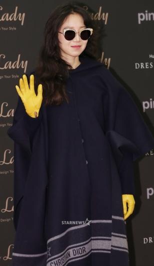 [★포토]공효진, '조금 난해한 패션'