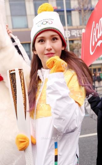 [★포토]전소미, '평창 동계올림픽 응원해요'