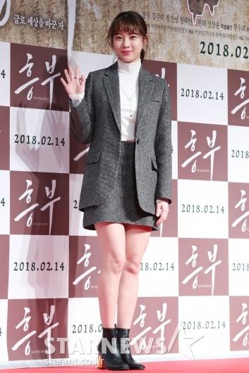 [★포토]공승연, 단아한 미모