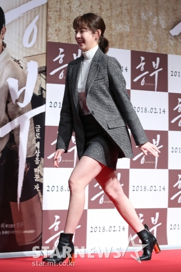 [★포토]공승연, 설레이는 발걸음