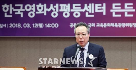 [★포토]한국영화성평등센터 '든든' 소개합니다