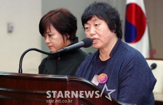 [★포토]활동 계획 발표하는 임순례 감독