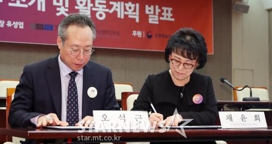 [★포토]영화진흥위원회-여성영화인모임, MOU 체결