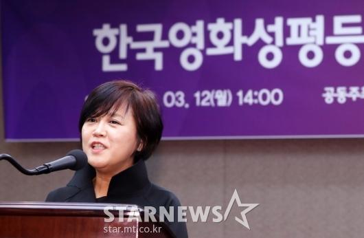 [★포토]심재명 센터장, '영화계 성평등을 위해'